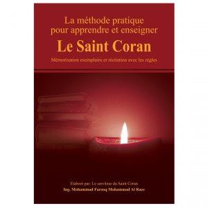 كتاب الطريقة العملية لتعلم وتعليم القرآن باللغة الفرنسية