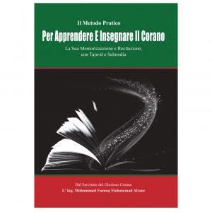 كتاب الطريقة العملية لتعلم وتعليم القرآن باللغة الايطالية